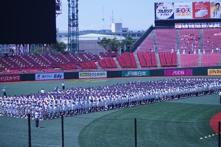 20110709開会式.jpg